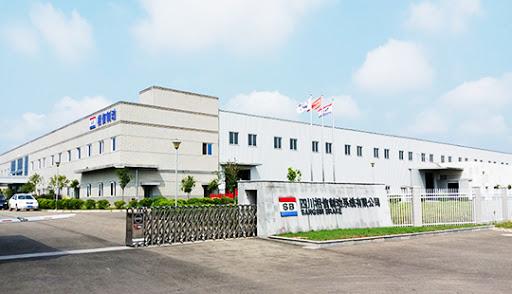 سان شین شرکت تولید کننده لنت ترمز